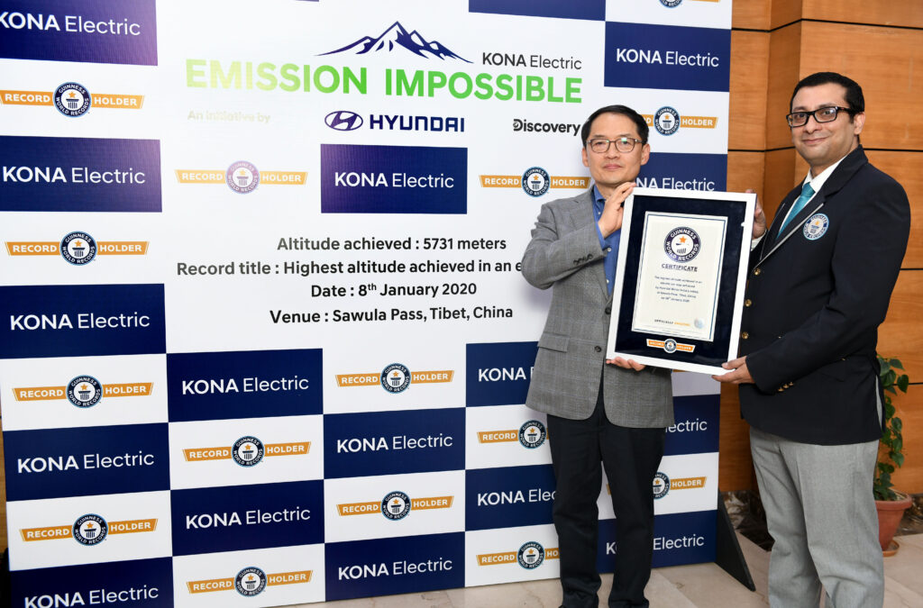 Troféu Hyundai KAUAI Electric no GUINNESS WORLD RECORD