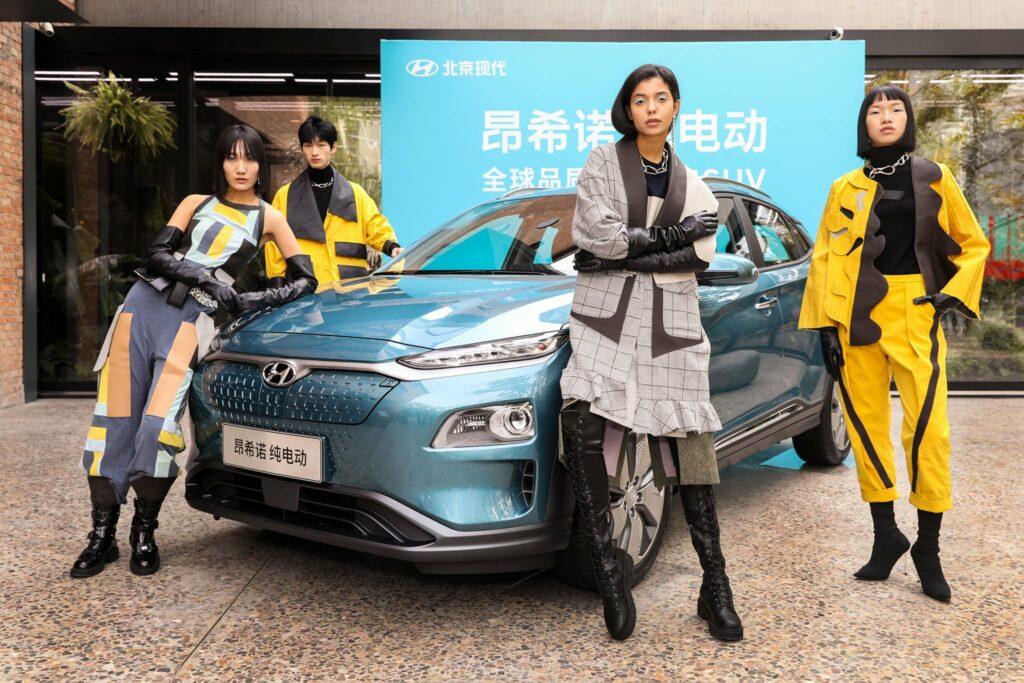 Coleção de moda Hyundai e Reclothing Bank