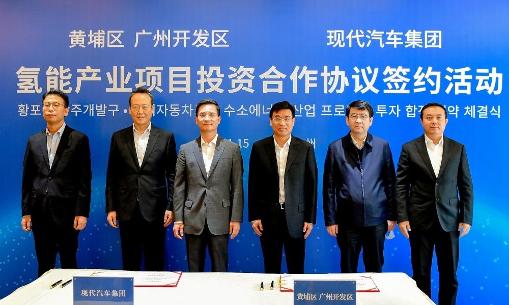 Acordo para fábria de Fuel cell pela Hyundai Motor Group